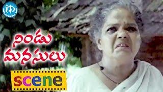 Nindu Manasulu Movie Scenes - Jayasurya Visits Meera Jasmine's House || Lohithadas - IDREAMMOVIES