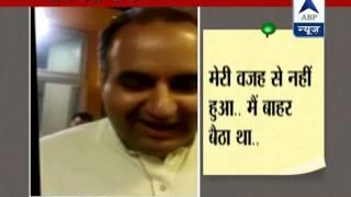ABP LIVE l  Pakistan's former interior minister Rehman Malik thrown off a plane - ABPNEWSTV