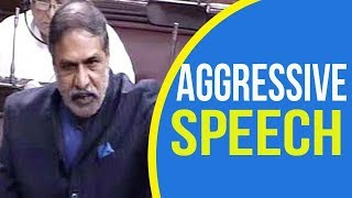 Anand Sharma's Speech in Rajya Sabha, Short Duration Discussion On the State of Economy | Mango News - MANGONEWS