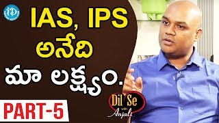 Educationalists Umesh Chandra And N Srinivas Exclusive Interview - Part #5  || Dil Se With Anjali - IDREAMMOVIES