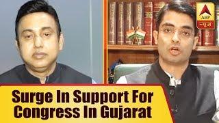 Desh Ka Mood: Surge in support for Congress in Gujarat - ABPNEWSTV
