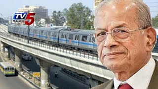 AP Metro Rail Project Advisor | AP Govt to Appointed E Sreedharan : TV5 News - TV5NEWSCHANNEL