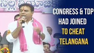 KTR Says Congress and TDP had Joined Hands to Cheat Telangana People Once Again | KTR Latest Speech - MANGONEWS