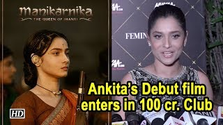 Ankita Lokhande's Debut film 'Manikarnika' enters in 100 cr. Club - IANSLIVE