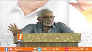 YCP leader YV Subba Reddy Lashes Out at BJP and TDP | YSRCP Garjana Deeksha in Guntur | iNews - INEWS