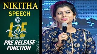 Producer Nikitha Speech at #LIE Movie Pre Release Event - Nithiin, Arjun, Megha Akash - 14REELS