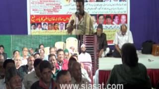 Sham-e-Telangana (Part 1) - SIASATHYDERABAD