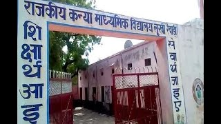 This Haryana Govt School Has Just One Student And Teacher - ABPNEWSTV
