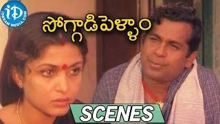 Soggadi Pellam Movie Scenes || Ramya Krishnan, Brahmanandam Sentimental Scene - IDREAMMOVIES