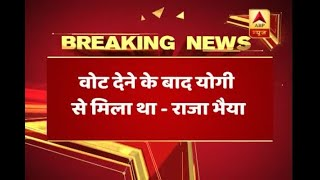 Rajya Sabha Elections: Independent MLA Raja Bhaiya votes in favour of SP - ABPNEWSTV