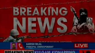 J&K cop kidnapped by terrorists from Kulgam - NEWSXLIVE