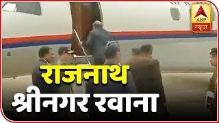 Pulwama Attack: Death toll rises to 40; Rajnath Singh leaves for Srinagar - ABPNEWSTV