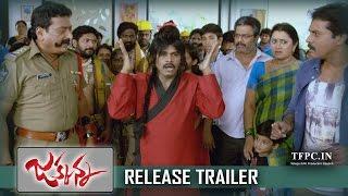 Jakkanna Movie Release Trailer 02   Sunil, Mannara Chopra   RPA Creations   TFPC - TFPC