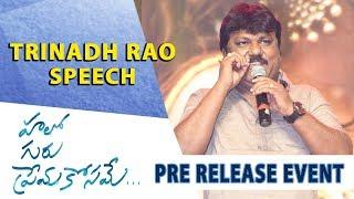 Trinadh Rao Nakkina Speech - Hello Guru Prema Kosame Pre-Release Event - Ram Pothineni, Anupama - DILRAJU