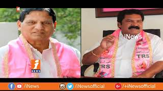 Secret Behind Group Conflict Between Amarendra Reddy And Bhaskar Reddy? | Loguttu | iNews - INEWS