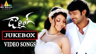 Darling Jukebox | Video Songs Back to Back | Prabhas, Kajal Agarwal | Sri Balaji Video - SRIBALAJIMOVIES