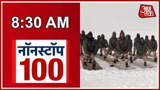 World Celebrates Yoga Day; Indian Soldiers Practice Yoga 18,000 Feet Above Ground Level In Ladakh - AAJTAKTV