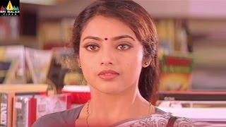 Rhythm Movie Scenes | Arjun and Meena in Library | Telugu Movie Scenes | Sri Balaji Video - SRIBALAJIMOVIES
