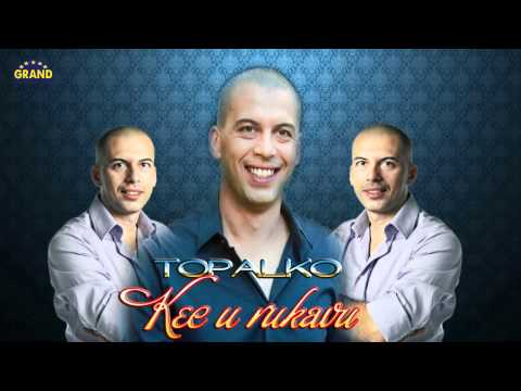 Topalko - Kec u rukavu (2012)