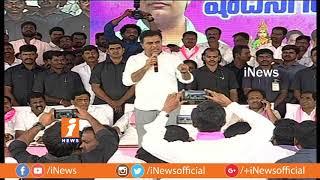 Minister KTR Full Speech at TRS Pragati Utsava Sabha In Shadnagar   iNews - INEWS