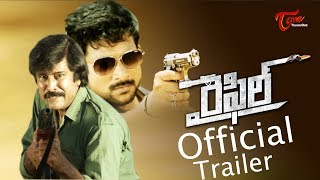 RIFLE Telugu Movie Trailer | Latest Telugu Movies 2019 | Bhanuchandar | TeluguOne - TELUGUONE