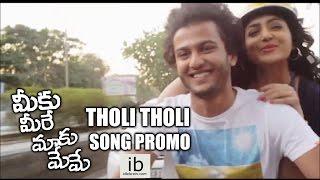 Meeku Meere Maaku Meme Tholi Tholi Song Promo - idlebrain.com - IDLEBRAINLIVE