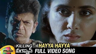 Hayya Hayya Full Video Song | RGV's Killing Veerappan Telugu Movie | Shivraj Kumar | Mango Music - MANGOMUSIC