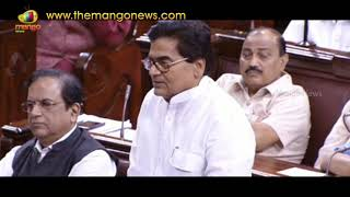 Ram Gopal Yadav Reminded Naidu To Hear The Voices of Even Smallest of Parties | Mango News - MANGONEWS