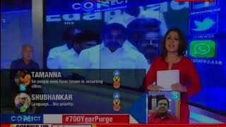 || Connect || Tamil Nadu Govt mulls renaming towns, cities & streets - NEWSXLIVE
