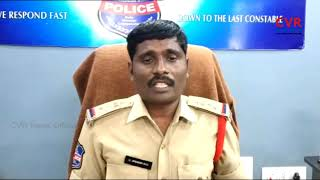 Police Arrests Peddapalli Municipal Chairman due to Money Distribution for Elections | CVR News - CVRNEWSOFFICIAL