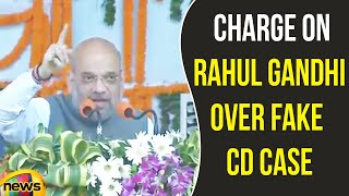 Amit Shah charge on Rahul Gandhi over Fake CD case in Chhattisgarh | Amit Shah latest Speech - MANGONEWS
