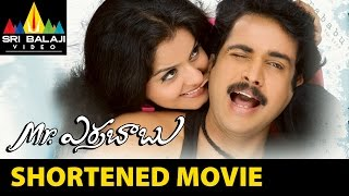Mr.Errababu Telugu Short Movie   Sivaji, Roma, Sunil   Sri Balaji Video - SRIBALAJIMOVIES