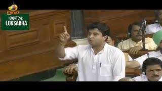 Jyotiraditya Scindia Challenges That He Will Tender Resignation Over BJP's Allegations | Mango News - MANGONEWS