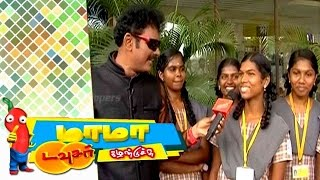Mama Douzher Kazhundichu 13-09-2015 Tamil Comedy – Peppers TV Show