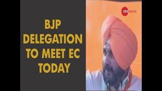 BJP delegation to meet EC today against the ban on UP CM Yogi Adityanath - ZEENEWS