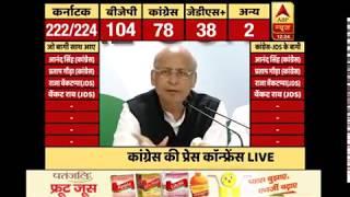 ABP News Is LIVE |  Karnataka Vidhan Sabha  Assembly Floor Test Today - ABPNEWSTV