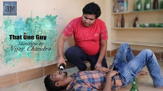 That One Guy Telugu Short Film by Vijay Chandra(Srujana Dreams Media) - YOUTUBE