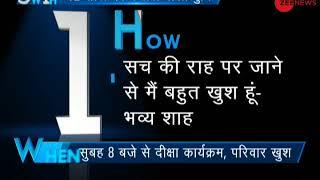 5W1H: 12-year-old follows the path of renunciation in Gujarat - ZEENEWS