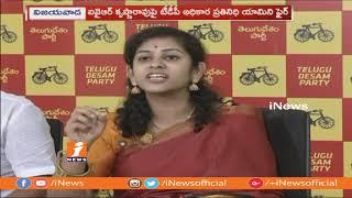 TDP Spokesperson Yamini Sadineni Slams IYR Krishna Rao Over His Comments on TDP Govt | iNews - INEWS