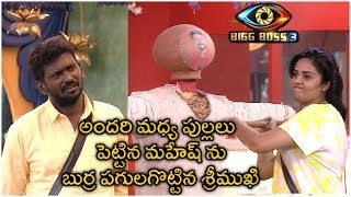 Srimukhi Serious On Mahesh Vitta | Baba Bhaskar Angry On Ali Reza | Big Fight between Mahesh & Rahul - RAJSHRITELUGU