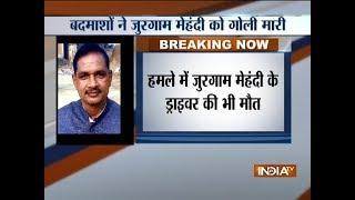 Uttar Pradesh: BSP leader shot dead in Ambedkar Nagar - INDIATV