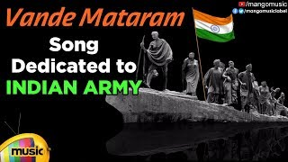 Vande Mataram Song | A Tribute to Pulwama Terror Attack Martyrs | Dedicated to Indian Army | Karthik - MANGOMUSIC