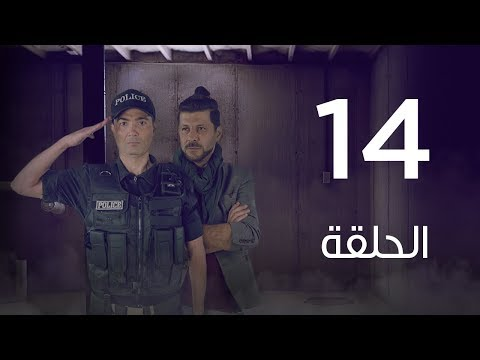 مسلسل 7 ارواح | الحلقة  الرابعة عشر - Saba3 Arwa7 Episode 14 - اتفرج تيوب