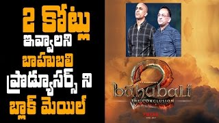 Baahubali 2 producers blackmailed, were demanded Rs.2 crores    #Baahubali2 - IGTELUGU