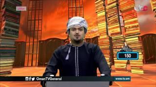 المندوس | الأحد 2 رمضان 1438 هـ