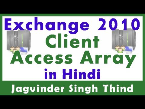 Exchange Server 2010 Part 98 Client Access Array Concepts