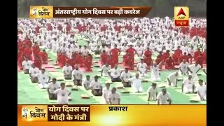 Union Minister Rajyavardhan Rathore & BJP Delhi chief observe International Yoga day in De - ABPNEWSTV