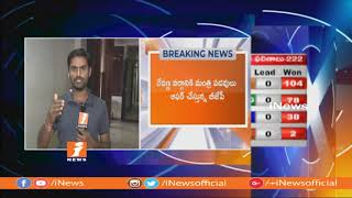 BJP Touch With Revanna Group MLAs After Congress Talks With Kumaraswamy | iNews - INEWS