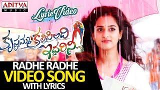 Radhe Radhe Video Song With Lyrics II Krishnamma Kalipindi Iddarini Songs II Sudheer Babu, Nanditha - ADITYAMUSIC