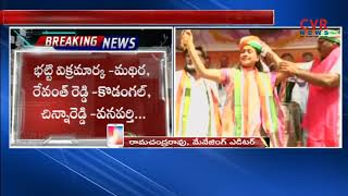 T- Congress MLA Candidates List | Congress To Release candidate list for 39 constituencies |CVR NEWS - CVRNEWSOFFICIAL